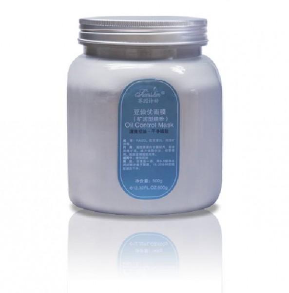 赛因诗婷 (SUMSKM)豆仙优面膜(矿泥型膜粉)500g