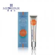 米蓓尔敏肌集效防护乳 50g 隔离紫外线